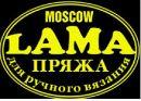 LAMA (Лама)
