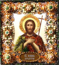 Святой Иоанн Предтеча. Размер - 14,5 х 16,5 см.