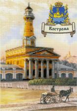 Города России.Кострома. Размер - 21 х 30 см.
