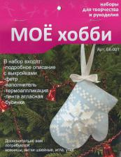 "Набор из фетра ""Варежка""."