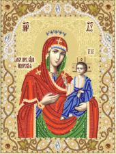 Иверская Икона Божьей Матери. Размер - 18 х 24 см.