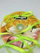 Лента атласная Skroll,6 мм,цвет№ 57 (неоновый зелёный)