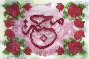 Любовь и розы.Арабская каллиграфия. Размер - 20 х 13,5 см.