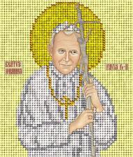 Краса и творчество | Папа Павел II. Размер - 9,8 х 11 см