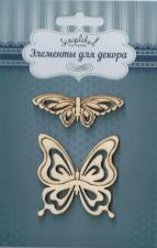 "Набор деревянного декора ""Бабочки 2""."