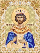 Святой Равноапостольный царь Константин. Размер - 18 х 24 см.