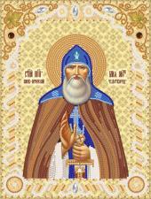 Святой пророк Илия. Размер - 18 х 24 см.