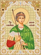 Святой великомученик Димитрий Солунский. Размер - 18 х 24 см.
