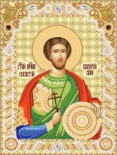 Святой мученик Валерий Севастийский. Размер - 18 х 24 см.