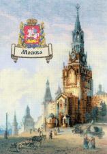 Риолис | Города России. Москва. Размер - 21 х 30 см