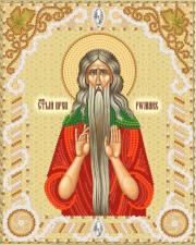 Святой Преподобный Роман Антиохийский, отшельник. Размер - 14 х 18 см.