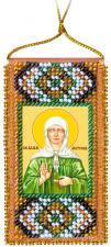 """Набор-оберег для вышивки бисером на натуральном художественном холсте """"Молитва к Святой Матроне"""""""