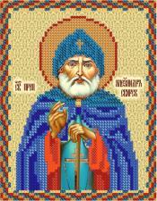 Святой Преподобный Александр Свирский. Размер - 13 х 16 см.