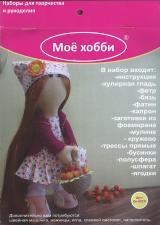 Набор для создания текстильной куклы,арт.Кл-001П