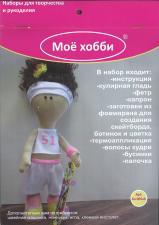 Набор для создания текстильной куклы,арт.Кл-005вК