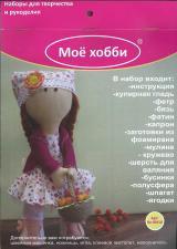 Набор для создания текстильной куклы,арт.Кл-001Ш