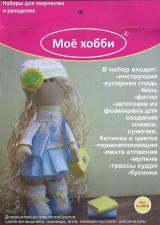 Набор для создания текстильной куклы,арт.Кл-002К