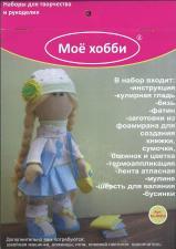 Набор для создания текстильной куклы,арт.Кл-002Ш