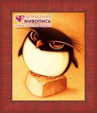 "Картина стразами (набор) ""Пингвин"". Размер - 25 х 30 см."