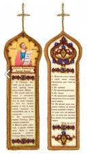 """Набор для вышивки бисером на натуральном художественном холсте """"Закладка. Десять заповедей Закона Божия"""""""