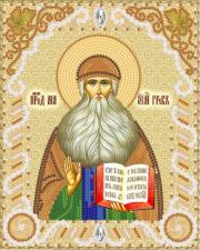 Святой Преподобный Максим Грек. Размер - 14 х 18 см.