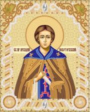 Святой Преподобный Аркадий Вяземский и Новоторжский. Размер - 14 х 18 см.