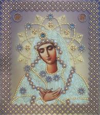 Картины бисером | Икона Умиление (серебро).