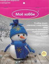 """Набор из пенопластовых шаров """"Снеговик в синем"""" (малый)."""