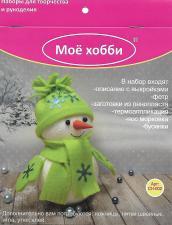 """Набор из пенопластовых шаров """"Снеговик в салатовом"""" (малый)."""