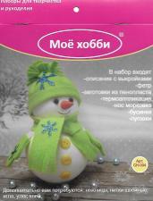 """Набор из пенопластовых шаров """"Снеговик в салатовом"""" (большой)."""