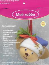 """Ёлочная игрушка """"Пёсик в синей шапочке""""."""