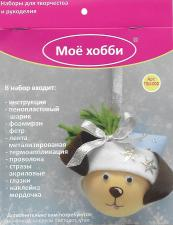 """Ёлочная игрушка """"Пёсик в голубой шапочке""""."""