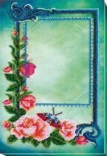 """Набор для вышивки бисером на натуральном художественном холсте """"Роскошь"""". Размер - 17 х 28 см."""