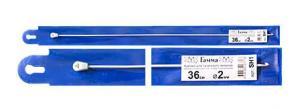 """""""Gamma"""" Крючок для тунисского вязания с ограничителем SH1, d 2.0 мм"""