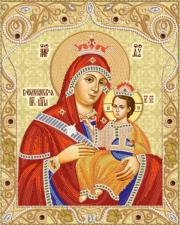 Вифлеемская Пресвятая Богородица. Размер - 26 х 33 см.