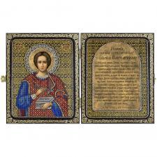 """Складень """"Святой Великомученик и Целитель Пантелеймон"""""""