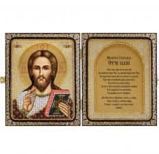 """Складень """"Христос Спаситель"""""""