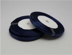 Тёмно-синий. Размер - 6 мм.