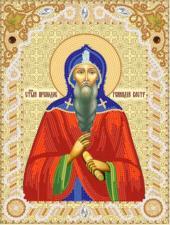 Святой Преподобный Геннадий Костромской. Размер - 18 х 24 см.