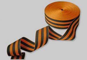 Георгиевская лента. Размер - 24 мм.