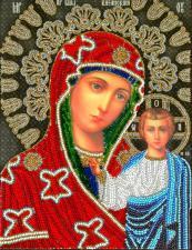 Икона Казанская Божия Матерь (трунцал). Размер - 19,5 х 25,5 см.