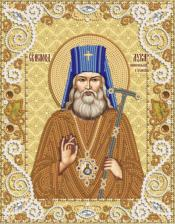 Лука Святитель Архиепископ Крымский и Симферопольский. Размер - 18 х 23 см.