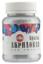 """Акриловая краска для тканей """"Olki"""" серебряная."""