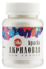 "Акриловая краска для тканей ""Olki"" перламутрово-бежевая."