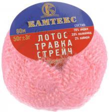 Пряжа Лотос Травка Стрейч. Цвет 056 (розовый).