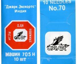 Иглы для бытовых швейных машин 705H,№70,уп.10 шт.