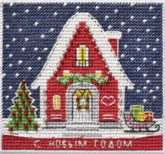 """Набор-магнит для вышивания на пластиковой канве """"Новогодний домик"""". Размер - 9,5 х 8,7 см."""