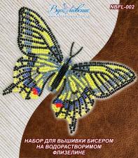 """Набор для вышивки бисером на одежде """"Бабочка """"Махаон"""""""""""