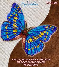 """Набор для вышивки бисером на одежде """"Бабочка """"Морфо Киприда"""""""""""
