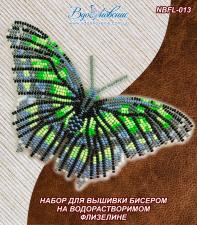 """Набор для вышивки бисером на одежде """"Бабочка """"Малахитовая"""""""""""